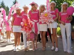 1. Рига - парад блондинок