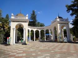 1. Сухум - ботанический сад