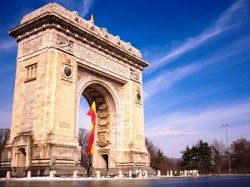 Бухарест (Румыния) - Триумфальная арка