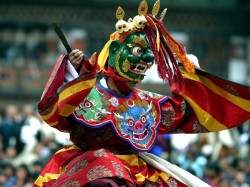 1. Бутан - танец