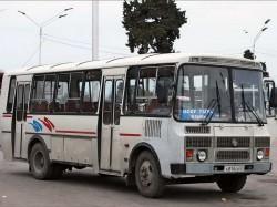 1. Абхазия — Автобус