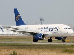 1. Кипр - авиатранспорт