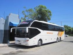 1. Доминикана - экспрессный автобус