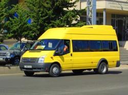 3. Грузия - транспорт