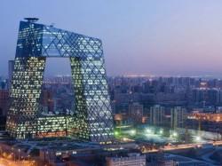 2. Китай - Пекин