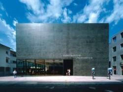 3. Лихтенштейн - Музей современного искусства