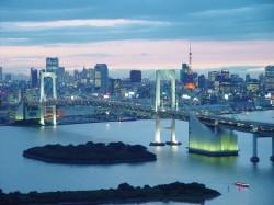 1. Япония - Токио