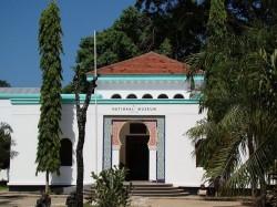 1. Танзания - Дар-Эль-Салам