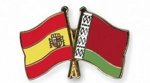 <strong>Беларусь и Испания планируют значительно активизировать сотрудничество в сфере туризма.</strong>