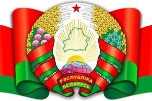 Более 54 тысяч иностранцев приехали в Беларусь в 2017 году по безвизовому режиму