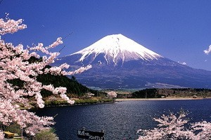 <strong>В Японии для туристов введен выездной сбор</strong>
