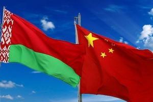 <strong>Китай и Беларусь взаимно отменят визы на срок до 30 дней</strong>