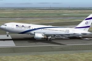 <strong>В Израиле планируют открыть новые аэропорты</strong>