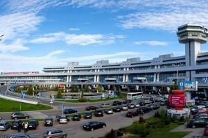 <strong>Аэропорт Минска признан лучшим в СНГ</strong>